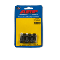 Picture of ARP 101-2202  Clutch Cover Bolts R53